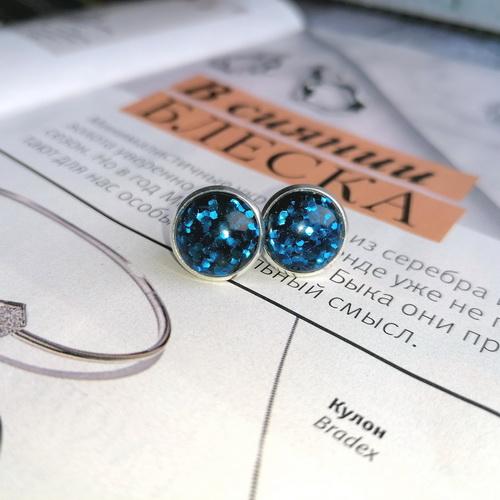 Серьги-гвоздики серебристые с синими блёстками