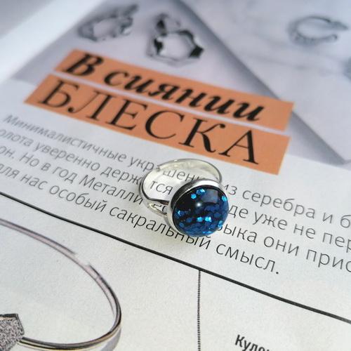 Кольцо серебристое с синими блёстками